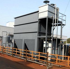 購買服務模式電鍍廢水小集中處理