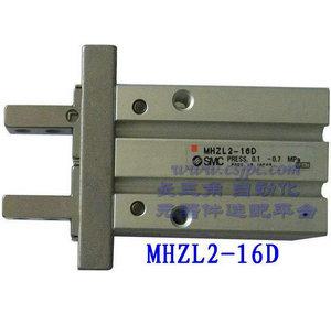手指氣缸MHZL2-16D【SMC?氣缸】