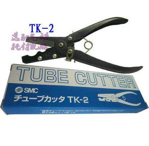 氣管剪TK-2【SMC?輔件】